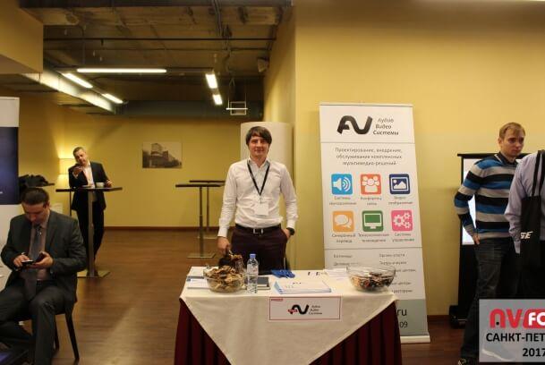 Приняли участие в форуме AV Focus Санкт-Петербург